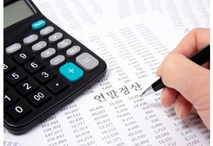 회계정보처리(FAT1, 2급) 자격증취득과정